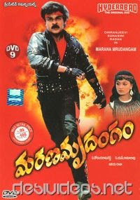 Marana Mrudangam 1988 Telugu Movie Watch Online