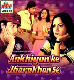 Ankhiyon Ke Jharokhon Se movie