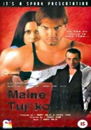 Maine Dil Tujhko Diya movie