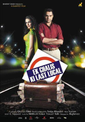 Ek Chalis Ki Last Local (2007) Movie Poster