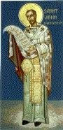 "Saint John Chrysostom ""golden-mouthed "" 349-407 A.D. Doctor of the Church - Patron of VOCAL"