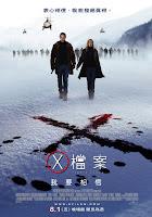 《X檔案:我要相信》海報