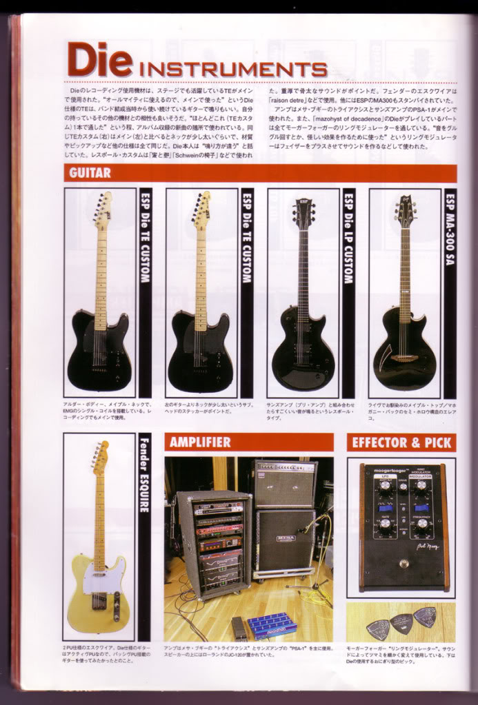 Dir en Grey Gear