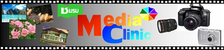 --------Media Clinic--------