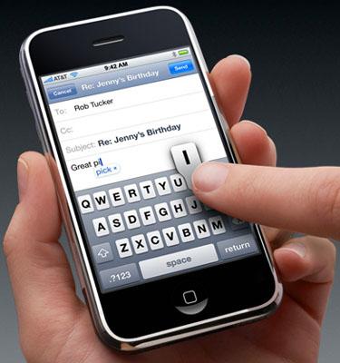 amazing phone codes