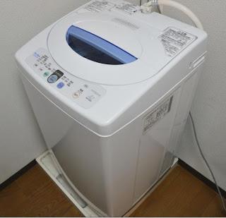 Sayonara Sale Washing Machine Quot Hitachi Air Spin Quot