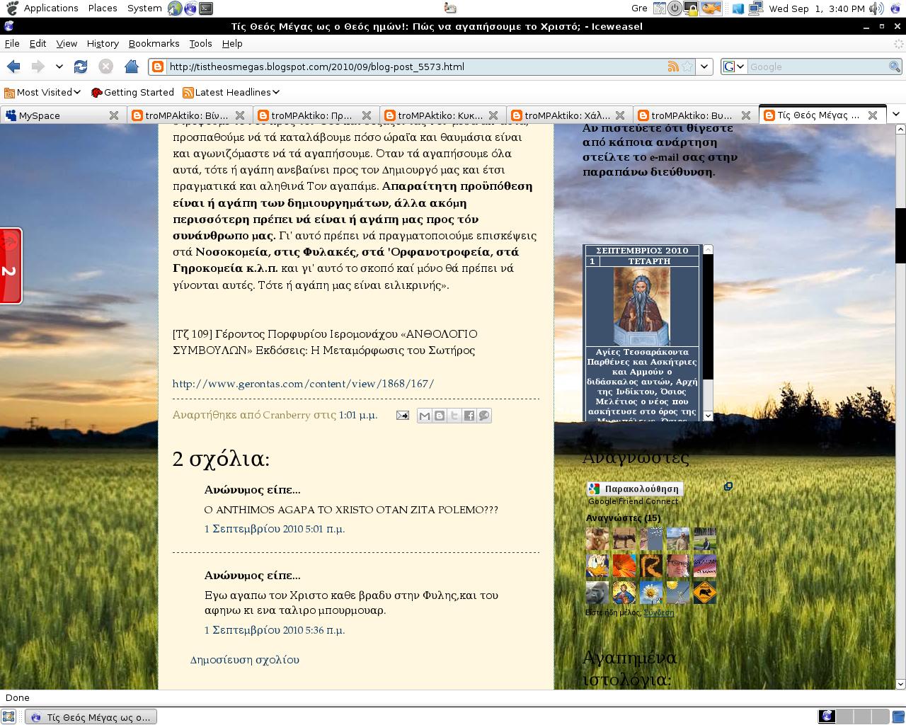 νεα ζηλανδια Video Pinterest: Troll Of Indymedia: Σεπτεμβρίου 2010