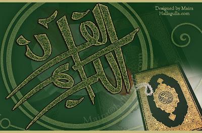 Al-Quran Recitation Qari Sadaqat Ali in Audio High Quality