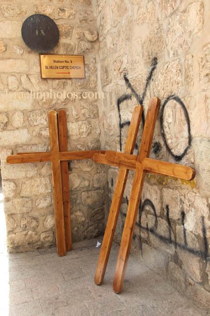 ישראל בתמונות - בלוג