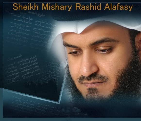 تحميل اناشيد اسلامية مشاري العفاسي mp3