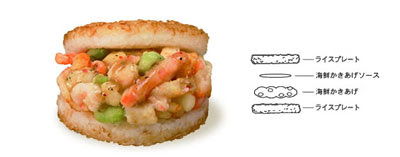 Rice Burger Seafood