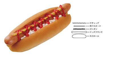 MOS Hot Dog