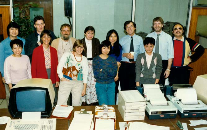 The AFP crew in Hong Kong, about 1985