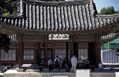 韓國旅遊 韓國遊學7