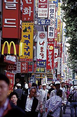 韓國旅遊 韓國遊學9