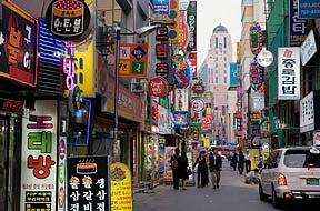 韓國旅遊 韓國遊學13