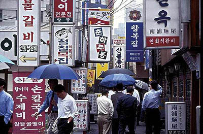 韓國旅遊 韓國遊學16