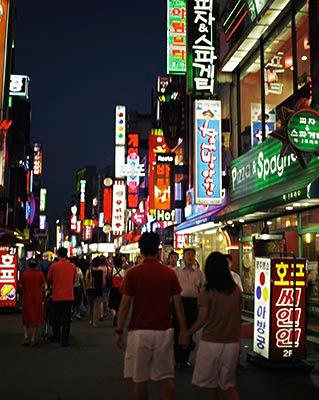 韓國旅遊 韓國遊學18