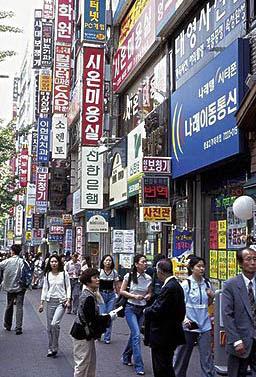 韓國旅遊 韓國遊學17