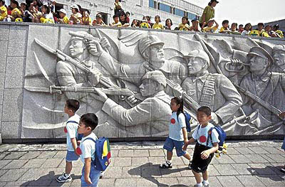 韓國旅遊 韓國遊學35