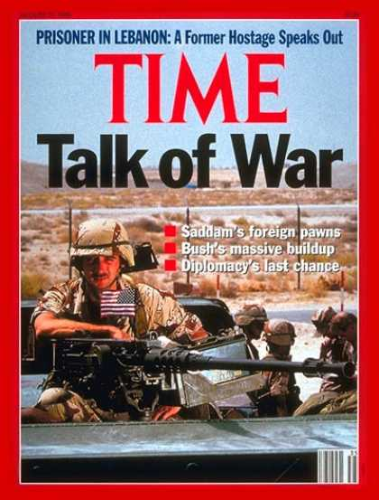 tv multiversity triumph of the image in the persian gulf oil war the 1990 91 american war against was famous for the sound bites offered by george bush sr when he proclaimed that the war would not be another
