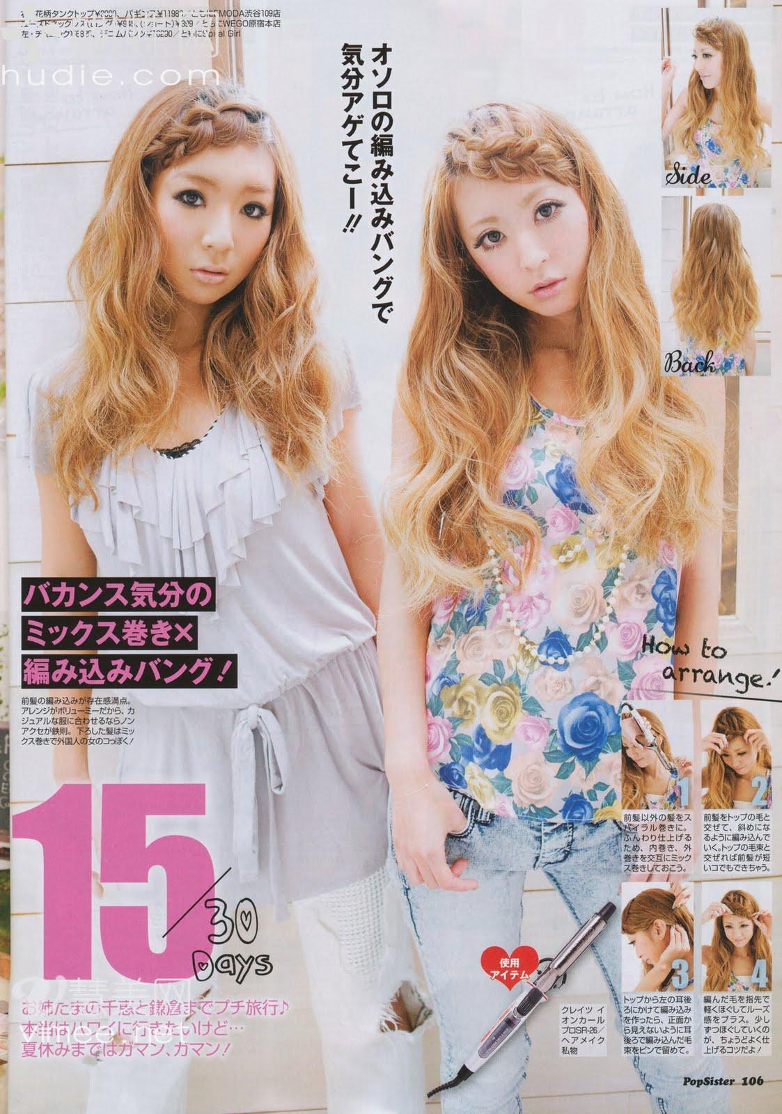 Top 10 Popular Bun Hairstyles 2019 Trends Tutorial Step: Japanese Bun Hairstyle Tutorial