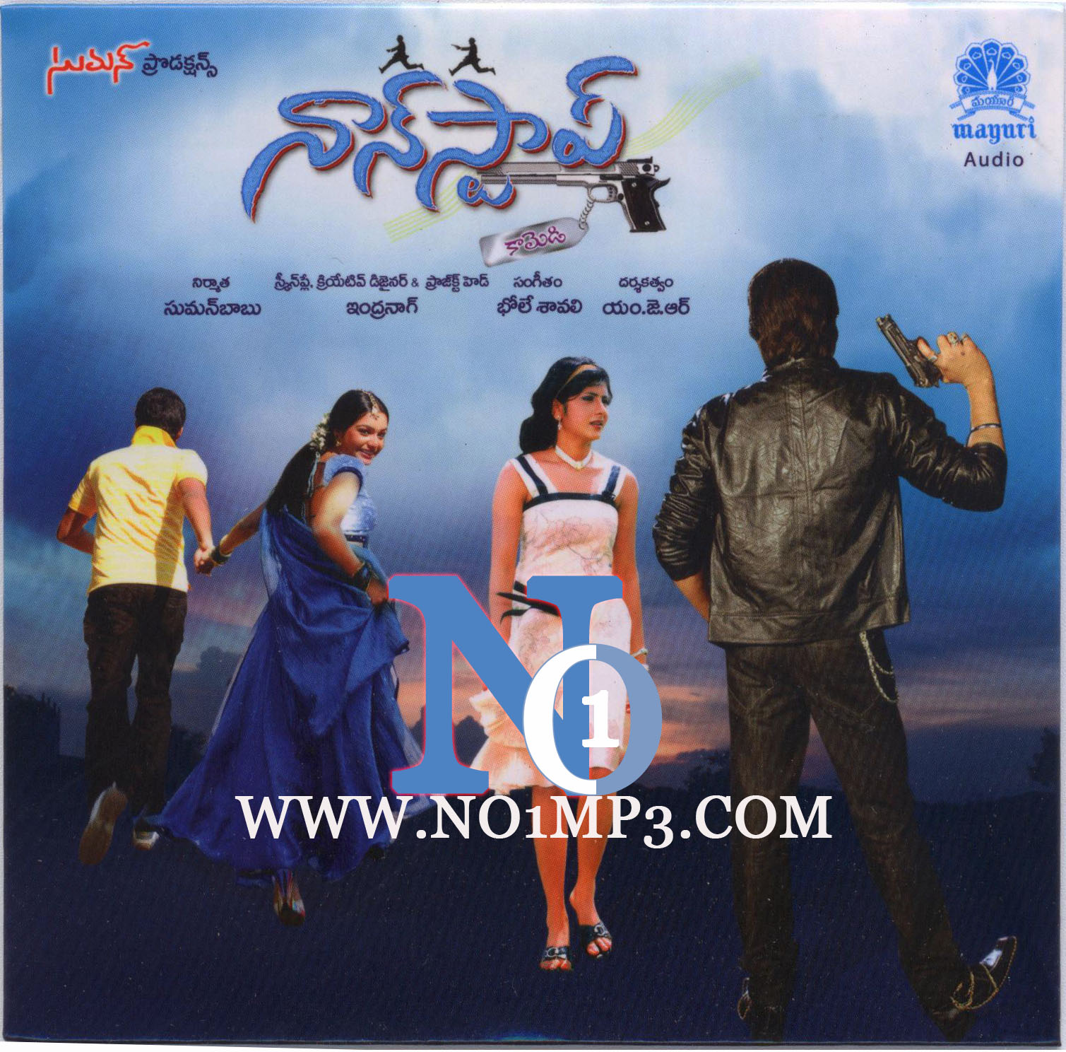 Avatar 2 Full Movie In Telugu: Non Stop...comedy (2009) 128&320 Kbps Mp3 Telugu Movie