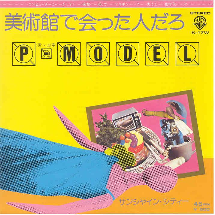 [P-Model1.jpg]
