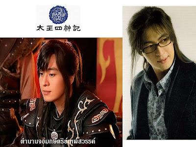 bae yong jun profile