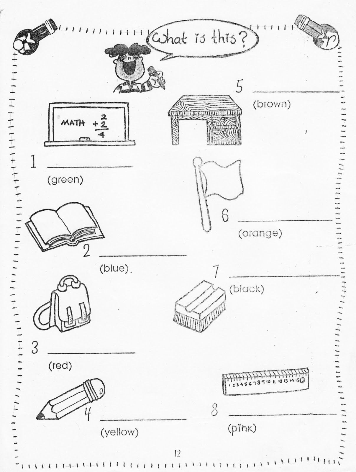 English Teacher O Prof De Francais Classroom Objects