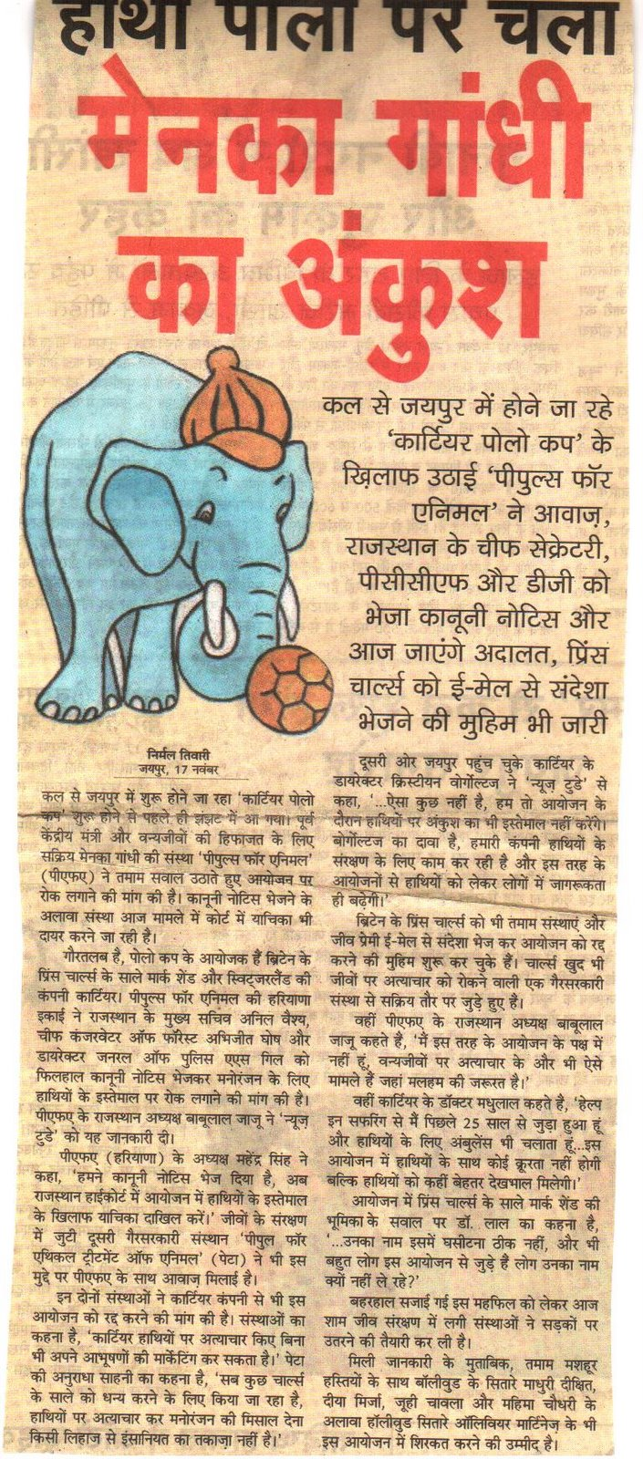 Naresh Kadyan opposed Elephant polo in India