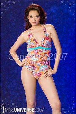 Agni Pratistha Foto Bikini