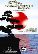 Exposição 100 Anos de Imigração Japonesa no Brasil