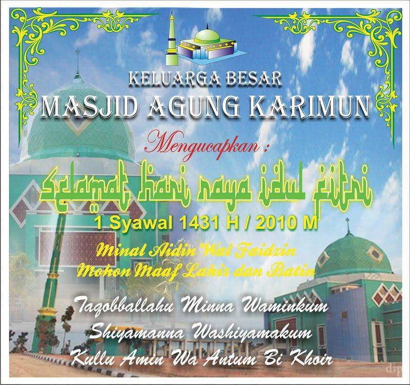 Masjid Agung Karimun: SELAMAT HARI RAYA IDUL FITRI 1