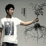 Download leehom wang 12 zodiacs audio for usd1 | techielobang.