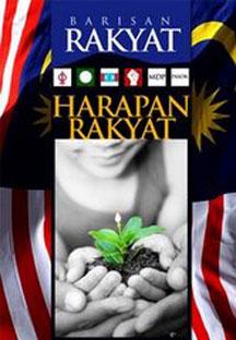 YES to Barisan Rakyat!