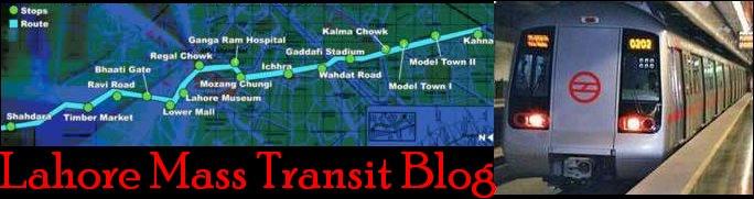 Lahore Mass Transit Blog
