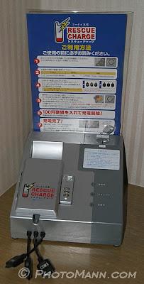 maquina vending cargador moviles