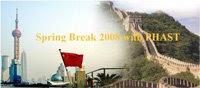 Spring Break in China 2008