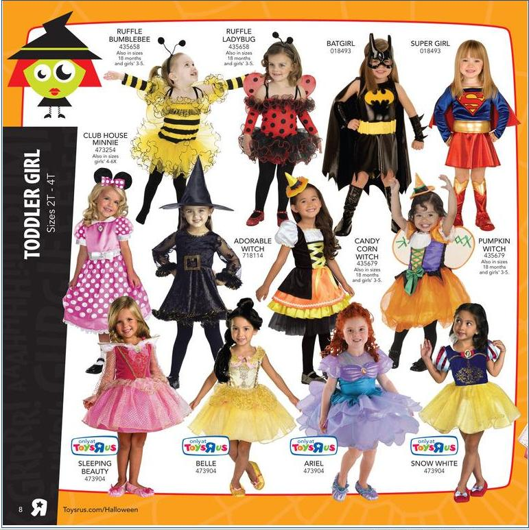 The Ghosts Of Halloweens Past Toys R Us Halloween Catalog