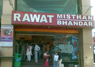 Rawat Mishthan Bhandar, a very famous sweet shop in Jaipur
