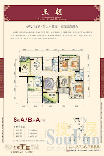 New Product For China Floor Plan Of Chinese New House