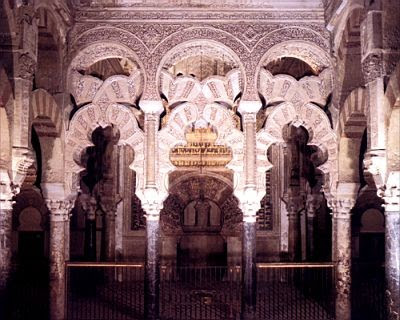los arcos muslim A niche in the mosque of any religious muslim building that indicates the direction of prayer toward mecca a prayer niche arcos de herradura para los.