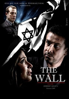 EL3AM AWLAD TÉLÉCHARGER FILM