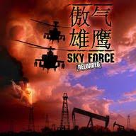 sky force reloaded nokia e71