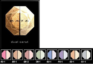 Kate by Kanebo   Dual Carat Eyeshadow