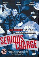 DVD jacket of Serious Charge