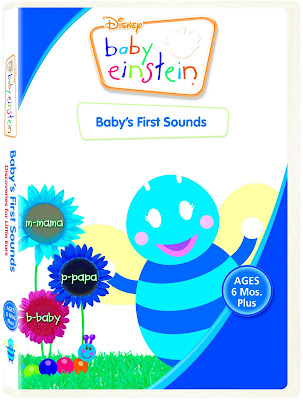 Announcement For Baby Einstein Giveaway The End In Mind