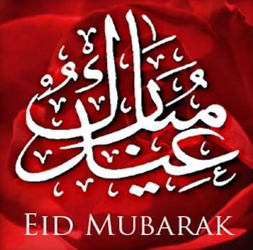 اہلیانِ اردونامہ اور تمام عالمِ اسلام کو عید الفطر کی خوشیاں مبارک