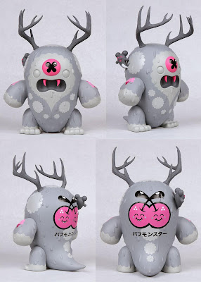 BuffMonster.com Exclusive The Destroyer Vinyl Figure by Buff Monster